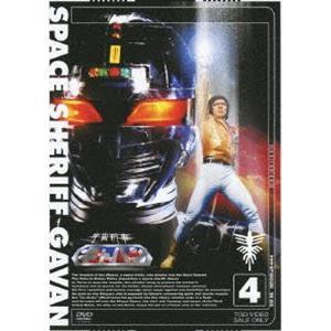 宇宙刑事ギャバン VOL.4 [DVD]|starclub
