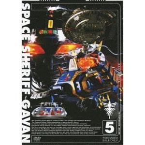 宇宙刑事ギャバン VOL.5 [DVD]|starclub