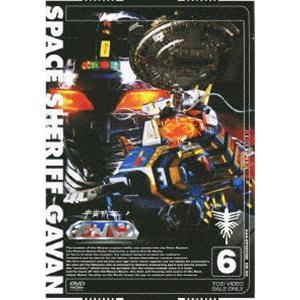 宇宙刑事ギャバン VOL.6 [DVD]|starclub