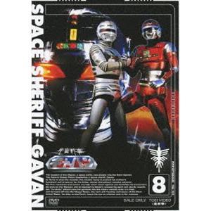宇宙刑事ギャバン VOL.8 [DVD]|starclub