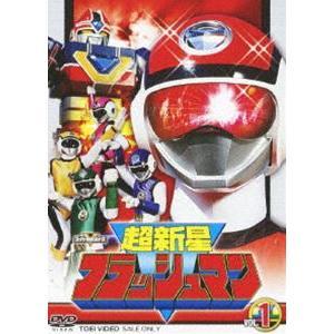 超新星フラッシュマン VOL.1 [DVD]|starclub