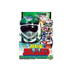 超新星フラッシュマン VOL.2 [DVD]|starclub