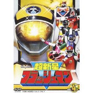 超新星フラッシュマン VOL.4 [DVD]|starclub