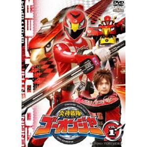 炎神戦隊ゴーオンジャー Vol.1 [DVD]|starclub