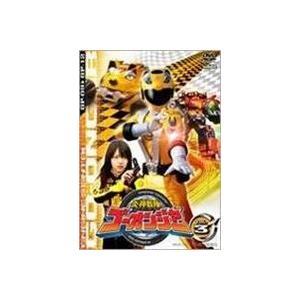 炎神戦隊ゴーオンジャー Vol.3 [DVD]|starclub