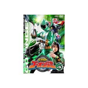 炎神戦隊ゴーオンジャー Vol.4 [DVD]|starclub