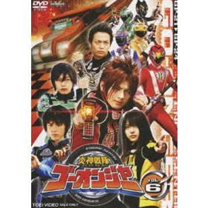 炎神戦隊ゴーオンジャー Vol.6 [DVD]|starclub