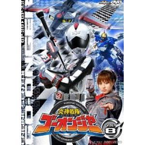 炎神戦隊ゴーオンジャー Vol.8 [DVD]|starclub