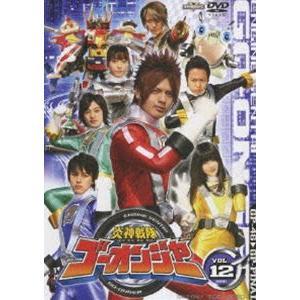 炎神戦隊ゴーオンジャー Vol.12 [DVD]|starclub