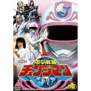 電撃戦隊チェンジマン VOL.4 [DVD]|starclub