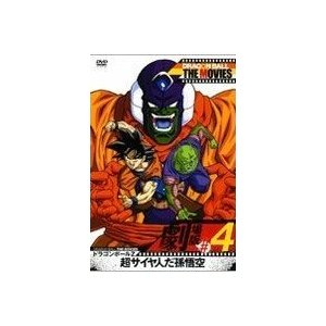 DRAGON BALL THE MOVIES #04 ドラゴンボールZ 超サイヤ人だ孫悟空 [DVD]|starclub