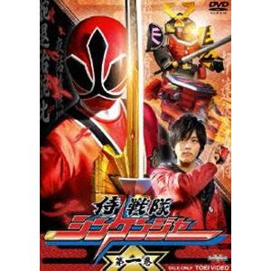 侍戦隊シンケンジャー 第一巻 [DVD]|starclub