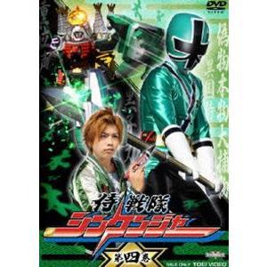 侍戦隊シンケンジャー 第四巻 [DVD]|starclub