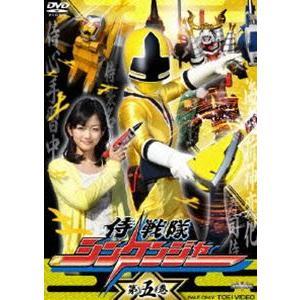 侍戦隊シンケンジャー 第五巻 [DVD]|starclub