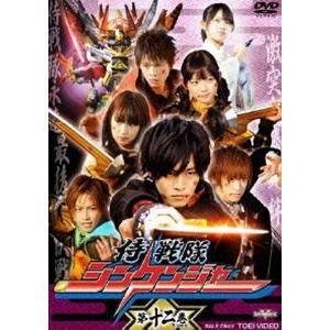 侍戦隊シンケンジャー 第十二巻 [DVD]|starclub