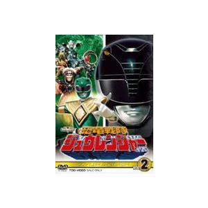 恐竜戦隊ジュウレンジャー Vol.2 [DVD]|starclub