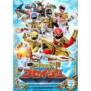 天装戦隊ゴセイジャー Vol.7 [DVD]|starclub