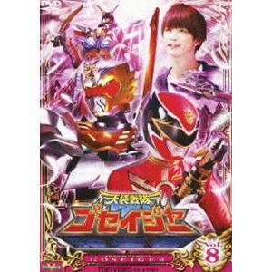 天装戦隊ゴセイジャー Vol.8 [DVD]|starclub