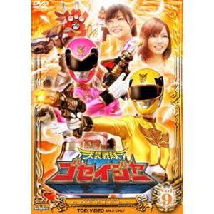 天装戦隊ゴセイジャー Vol.9 [DVD]|starclub