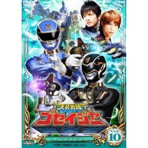天装戦隊ゴセイジャー Vol.10 [DVD]|starclub
