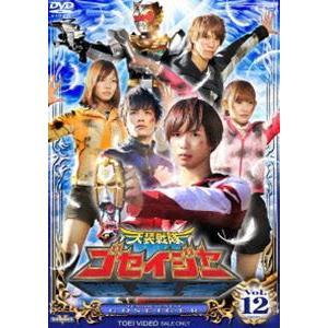 天装戦隊ゴセイジャー Vol.12 [DVD]|starclub