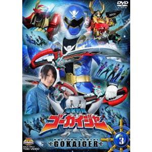 海賊戦隊ゴーカイジャー VOL.3 [DVD]|starclub