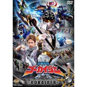 海賊戦隊ゴーカイジャー VOL.5 [DVD]|starclub