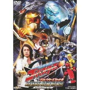 特命戦隊ゴーバスターズ ライジングニューヒーロー ディレクターズカット版 [DVD]|starclub