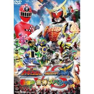 烈車戦隊トッキュウジャーVS仮面ライダー鎧武/ガイム 春休み合体スペシャル [DVD]|starclub