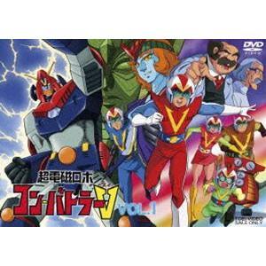 超電磁ロボ コン・バトラーV VOL.1 [DVD]|starclub