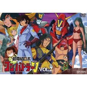 超電磁ロボ コン・バトラーV VOL.2 [DVD]|starclub