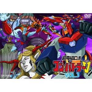 超電磁ロボ コン・バトラーV VOL.3 [DVD]|starclub
