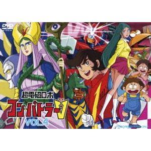 超電磁ロボ コン・バトラーV VOL.4 [DVD]|starclub