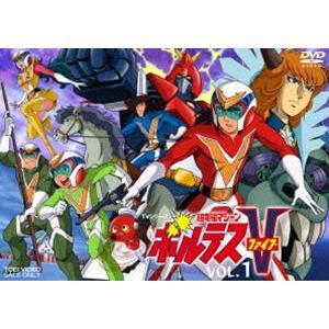 超電磁マシーン ボルテスV VOL.1 [DVD]|starclub