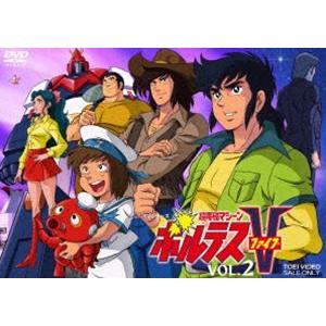 超電磁マシーン ボルテスV VOL.2 [DVD]|starclub