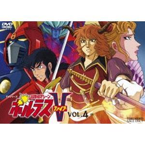 超電磁マシーン ボルテスV VOL.4 [DVD]|starclub