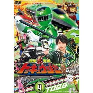 スーパー戦隊シリーズ 烈車戦隊トッキュウジャー VOL.4 [DVD]|starclub
