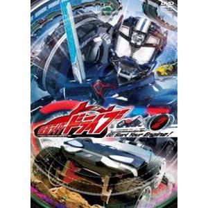 仮面ライダードライブ VOL.2 [DVD] starclub
