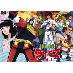 闘将ダイモス VOL.1 [DVD]|starclub
