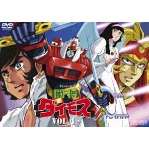 闘将ダイモス VOL.4 [DVD]|starclub