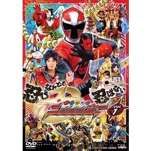 スーパー戦隊シリーズ 手裏剣戦隊ニンニンジャー VOL.1 [DVD] starclub