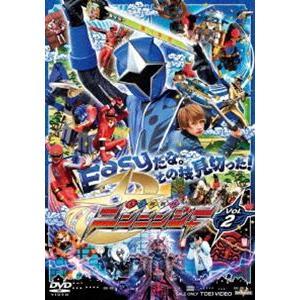 スーパー戦隊シリーズ 手裏剣戦隊ニンニンジャー VOL.2 [DVD] starclub