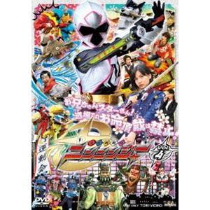 スーパー戦隊シリーズ 手裏剣戦隊ニンニンジャー VOL.4 [DVD] starclub