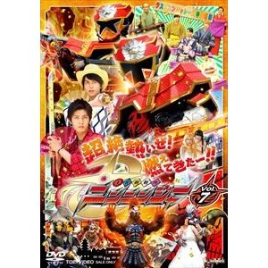 スーパー戦隊シリーズ 手裏剣戦隊ニンニンジャー VOL.7 [DVD] starclub