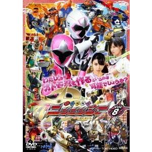 スーパー戦隊シリーズ 手裏剣戦隊ニンニンジャー VOL.8 [DVD] starclub
