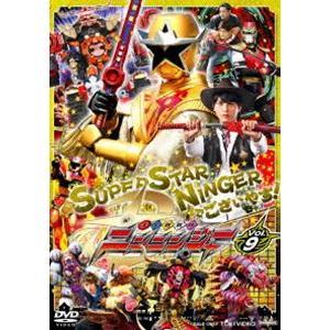 スーパー戦隊シリーズ 手裏剣戦隊ニンニンジャー VOL.9 [DVD] starclub