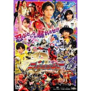 スーパー戦隊シリーズ 手裏剣戦隊ニンニンジャー VOL.12 [DVD] starclub