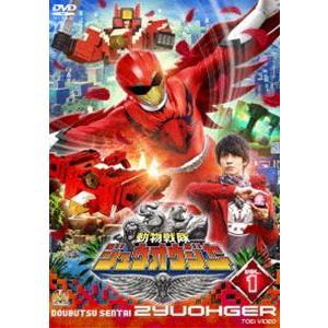 スーパー戦隊シリーズ 動物戦隊ジュウオウジャー VOL.1 [DVD]|starclub