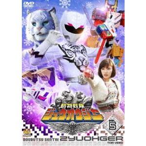 スーパー戦隊シリーズ 動物戦隊ジュウオウジャー VOL.5 [DVD]|starclub