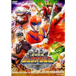 スーパー戦隊シリーズ 動物戦隊ジュウオウジャー VOL.10 [DVD]|starclub